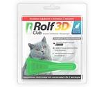 Rolf Club 3D Капли От Блох и Клещей Для Кошек Более 4кг R425