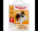 Палочки Mr. Bruno (М.Бруно) Для Ухода За Глазами у Собак 36шт