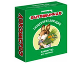 Витамины Для Кроликов Витаминчик Общеукрепляющий 50г
