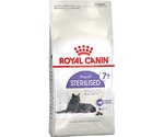 Сухой Корм Royal Canin (Роял Канин) Feline Health Nutrition Sterilised +7 Для Пожилых Стерилизованных Кошек Старше 7 Лет 400г