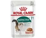 Влажный Корм Royal Canin (Роял Канин) Для Пожилых Кошек Старше 7 Лет Мясные Кусочки в Соусе Feline Health Nutrition Instinctive 7+ Gravy 85г