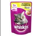 Влажный Корм Whiskas (Вискас) Для Кошек Мясной Паштет из Курицы и Индейки 85г