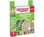Ошейник Для Собак От Блох и Клещей Mr. Bruno (Мистер Бруно) Репеллентный 75см Зелёный