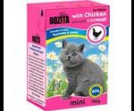 Консервы Bozita (Бозита) MINI Chicken Chunks in Jelly Для Котят Курица Кусочки в Желе 190г