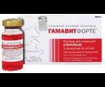 Гамавит Форте 10мл (1*5)
