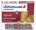Мильбемакс Антигельминтик Таблетки Для Кошек От 2 До 8 кг 2таб Novartis Milbemax
