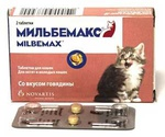 Мильбемакс Антигельминтик Таблетки Для Котят и Молодых Кошек До 2кг 2таб Novartis Milbemax
