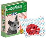 Доктор Zoo (Доктор Зоо) Биоошейник От Блох и Клещей Для Кошек Красный 35см