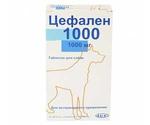 Цефален 1000 Антибиотик Для Собак