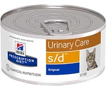 Hills (Хиллс) Prescription Diet S/D Urinary Care Лечебные Консервы Для Кошек Для Поддержания Здоровья Мочевыводящих Путей 156г