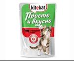 Влажный Корм Kitekat (Китекат) Для Кошек Просто и Вкусно Говядина в Соусе 85г (1*24)