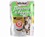 Влажный Корм Kitekat (Китекат) Для Кошек Просто и Вкусно Курица в Соусе 85г (1*24)