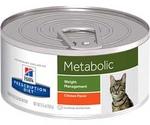Hills (Хиллс) Prescription Diet Metabolic Weight Management Лечебные Консервы Для Кошек При Избыточном Весе и Проблемах с Метаболизмом 156г