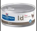 Лечебные Консервы Hills (Хилс) Prescription Diet Feline L/D Hepatic Health Для Кошек Для Профилактики Заболевании Печени 156г