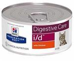 Hills (Хиллс) Prescription Diet I/D Digestive Care Лечебные Консервы Для Кошек При Заболевании ЖКТ Курица 156г