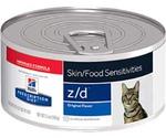 Hills (Хиллс) Prescription Diet Z/D Food Sensitivities Лечебные Консервы Для Кошек При Пищевой Аллергии 156г