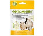 Витамины Для Морских Свинок и Хомяков Фитомины 50г VEDA