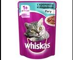 Влажный Корм Whiskas (Вискас) Для Кошек Рагу с Кроликом и Индейкой 85г (1*24)