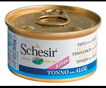 Консервы Schesir (Шезир) Nature for Cat Kitten Tuna & Aloe in Jelly Для Котят Тунец с Алоэ в Желе 85г (1*56)