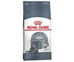 Сухой Корм Royal Canin (Роял Канин) Feline Care Nutrition Oral Sensitive 30 Для Кошек с Проблемами Полости Рта (Диетический) 400г