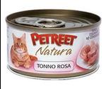 Консервы Petreet (Петрит) Pink Tuna Для Кошек Кусочки Розового Тунца 70г