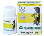 Витамины Для Собак Фитоэлита Иммунитет 50таб по 0,2г VEDA