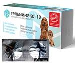 Гельмимакс-4 Для Щенков и Собак Мелких Пород 120мг 2таб АПИ-САН