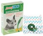 Доктор Zoo (Доктор Зоо) Биоошейник От Блох и Клещей Для Кошек Зеленый 35см