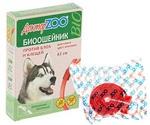 Доктор Zoo (Доктор Зоо) Биоошейник От Блох и Клещей Для Собак Красный 65см
