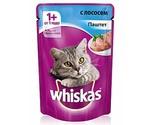 Влажный Корм Whiskas (Вискас) Для Кошек Паштет Лосось 85г (1*24)