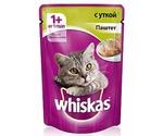 Влажный Корм Whiskas (Вискас) Для Кошек Паштет Утка 85г (1*24)