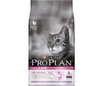 Сухой Корм ProPlan (Проплан) Для Кошек с Чувствительным Пищеварением Индейка с Рисом Delicate Turkey & Rice 1,5кг + 400г АКЦИЯ!