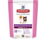 Hills (Хиллс) Science Plan Small & Miniature Sensitive Skin & Stomach Сухой Корм Для Собак Мелких и Миниатюрных Пород Для Здоровья ЖКТ Кожи и Шерсти Курица 300г