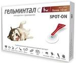 Гельминтал Rolf Spot-On Капли От Гельминтов Для Собак Более 10кг Е108