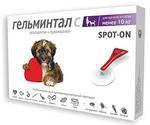 Гельминтал Rolf Spot-On Капли От Гельминтов Для Щенков До 10кг Е107