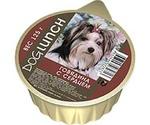 Консервы Для Собак Dog Lunch (Дог Ланч) Говядина и Сердце Крем-Суфле 125г Ламистер