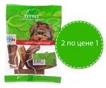 Лакомство Для Собак TiTBiT (Титбит) Догодент Мини Акция 2 По Цене 1