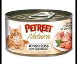 Консервы Petreet (Петрит) Pink Tuna Salmon Для Кошек Кусочки Розового Тунца с Лососем 70г