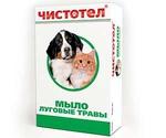 Мыло Для Собак и Кошек Чистотел Луговые Травы 75г С320