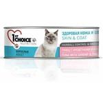 Консервы 1st Choice (Фест Чойс) Для Кошек Тунец, Креветки и Ананас Skin & Coat Premium 85г (1*12)