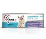 Консервы 1st Choice (Фест Чойс) Для Кошек Тунец, Тилапия и Ананас Skin & Coat Premium 85г (1*12)