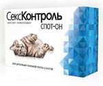 СексКонтроль Спот-Он Капли Для Котов Rolf Club 3мл R110