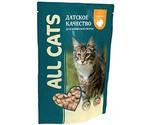 Влажный Корм All Cats (Олл Кэтс) Для Кошек Индейка в Соусе 85г (1*25)