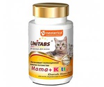 Витамины Для Котят Беременных и Кормящих Кошек Юнитабс Unitabs Mama+Kitty B9 U304