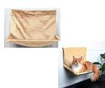Гамак Для Кошек Trixie (Трикси) На Радиатор 40*30*27см 43201к