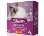 Жидкость Успокоительная Для Кошек и Собак Relaxivet (Релаксивет) 45мл + Диффузор Х102