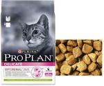 Сухой Корм ProPlan (ПроПлан) Для Кошек с Чувствительным Пищеварением Ягненок Delicate 3кг