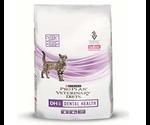 Лечебный Сухой Корм Purina (Пурина) Veterinary Diets Dental Health DH Для Кошек При Заболевании Ротовой Полости 1кг