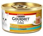 Консервы Для Кошек Gourmet (Гурме) Gold Нежная Начинка Рыба Тунец Melting Heart 85г