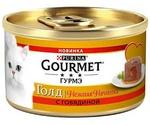 Консервы Для Кошек Gourmet (Гурме) Gold Нежная Начинка Говядина Melting Heart 85г